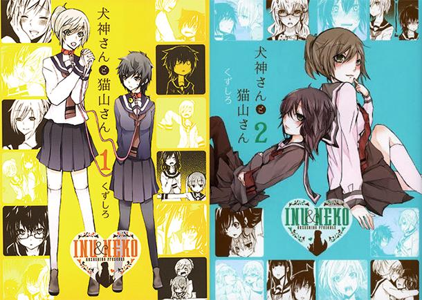 Inu-&-Neko-tomes-manga