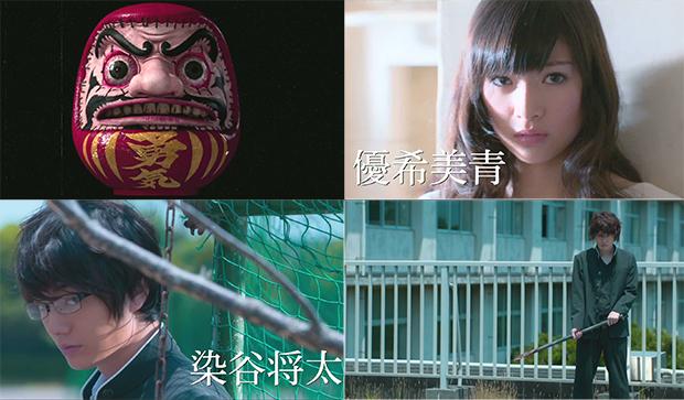 Kamisama-no-Iu-Toori-movie-live