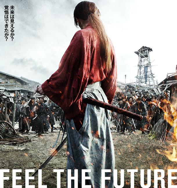 Le Film Live Kenshin Kyoto Taika Hen En Trailer Spécial