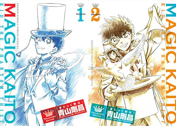 Magic-Kaito-manga