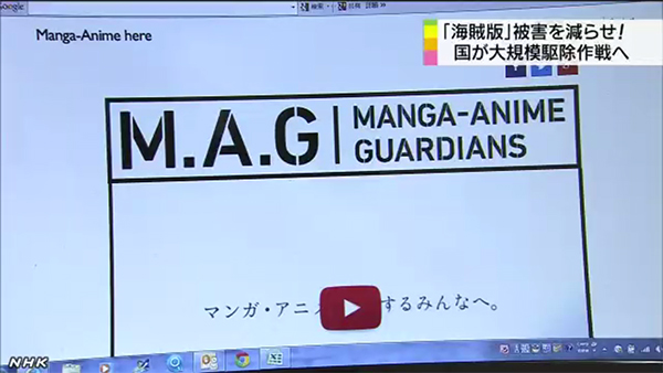 Manga-anime-Guardians-NHK