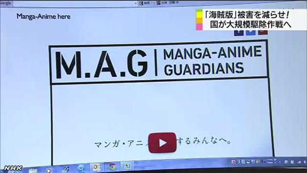 Manga-anime-Guardians-NHK