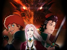 Shingeki-no-Bahamut-Genesis-visual