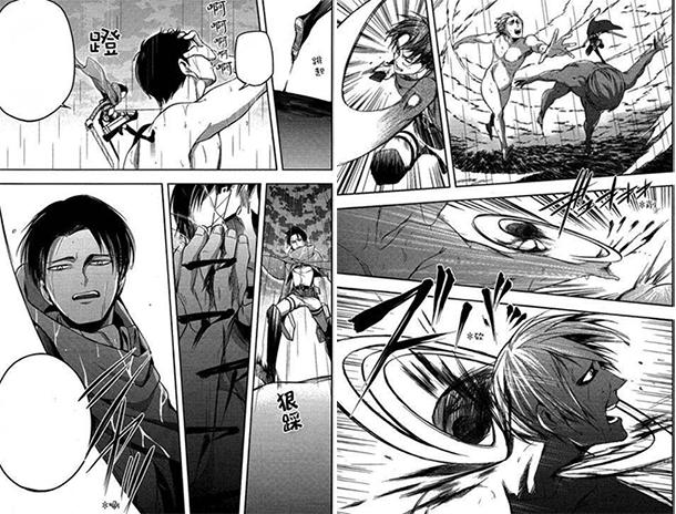 Shingeki-no-Kyojin-Gaiden-manga-extrait-003