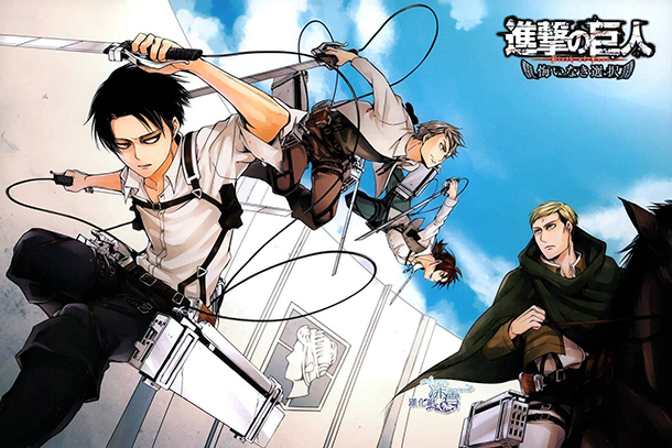Shingeki-no-Kyojin-Gaiden-manga-illustration