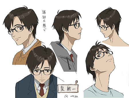 Shinichi-charadesign2