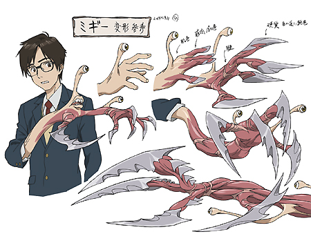 Shinichi-charadesign3
