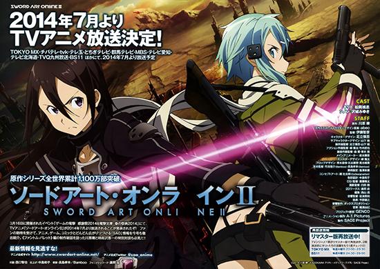 Sword-Art-Online-II-Mag
