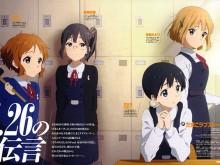 Tamako-Love-Story-Mag