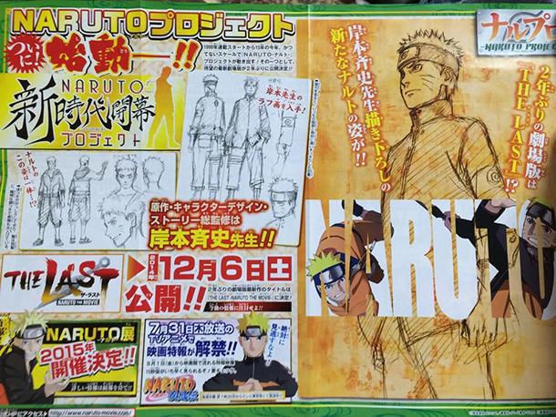 The-Last-Naruto-annonce