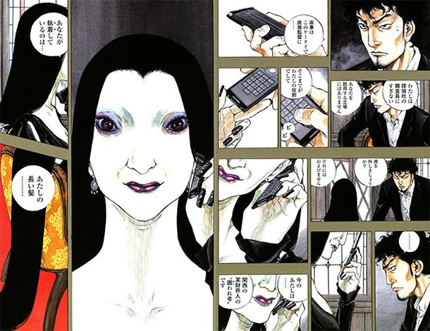 Tokyo-Reverse-manga-extrait-002