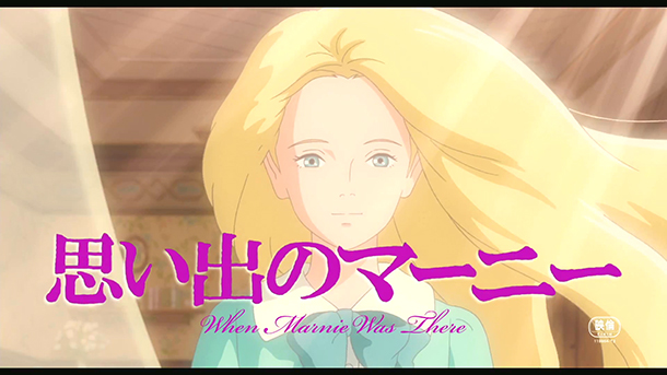 When-Marnie-Was-There-anime