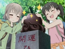 Yama-no-Susume-2