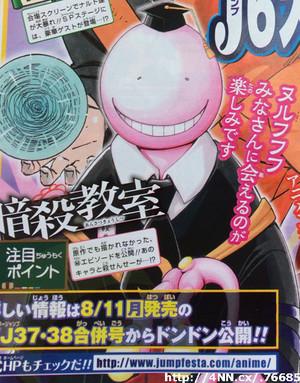 assassination_classroom_animejump_2014