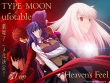 fate-stay-night-heaven-feel-affiche