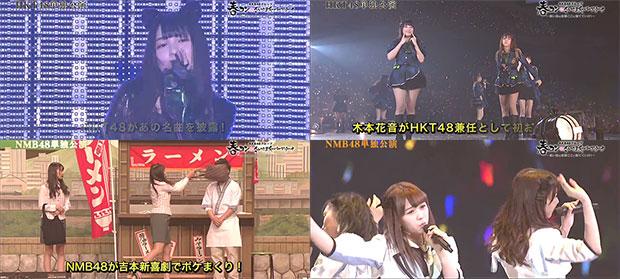 AKB48-Concerts