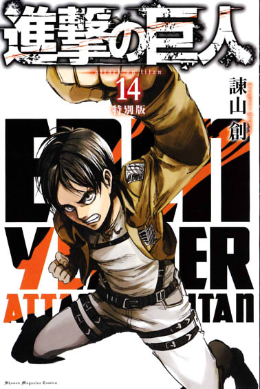 Attack-on-Titan-tome-14