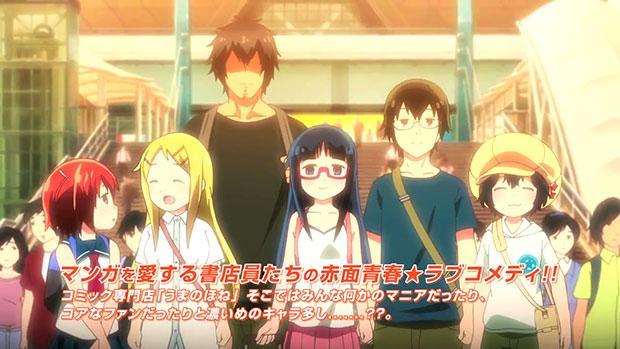 Denkigai-no-Honya-san-teaser-anime-002