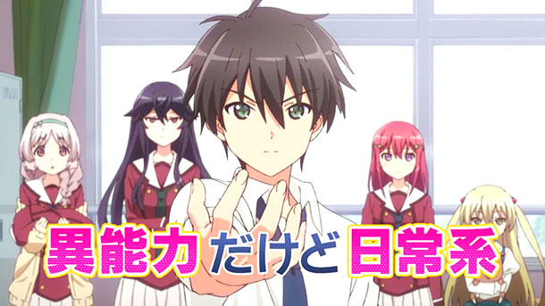 Inou-Battle-anime-image-111