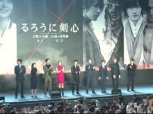 Kenshin-2014-avant-premiere-affiche