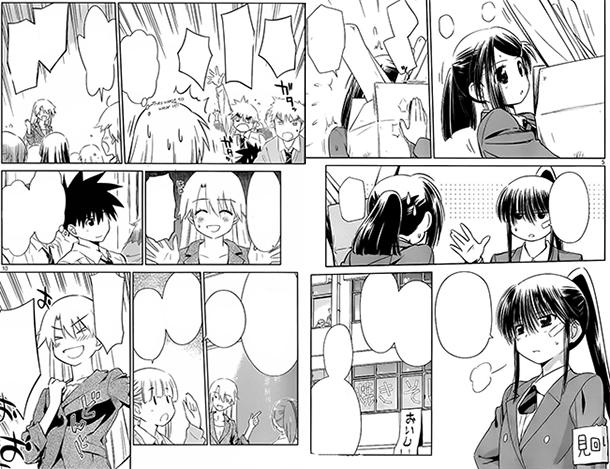 Kiss-x-Sis-manga-extrait-002