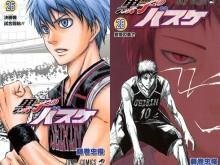 Kuroko-no-Basuke-manga