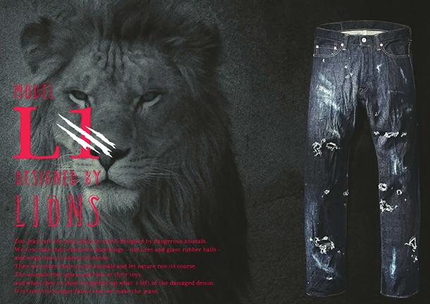Lions-Jeans