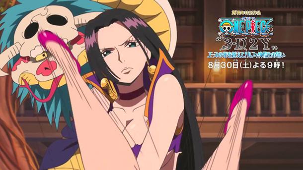 One-Piece-3D2Y,-Ace-no-Shi-wo-Koete-Luffy-Nakama-tono-Chikai-image--001