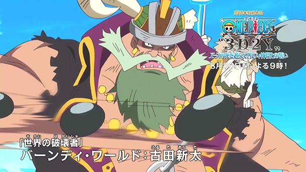 One-Piece-3D2Y,-Ace-no-Shi-wo-Koete-Luffy-Nakama-tono-Chikai-image-002