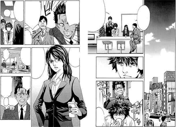 Ouroboros-manga-extrait-001