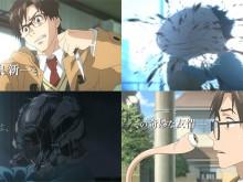 Parasite-Kiseiju-anime