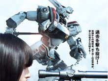 Patlabor-Next-Movie-5