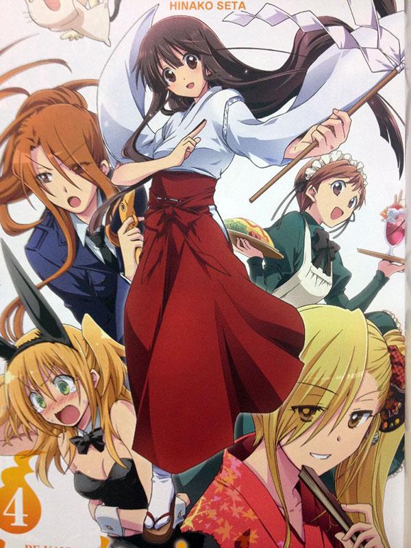 Re-kan-manga-illustration