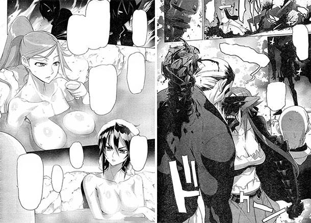 Triage-X-manga-extrait-003