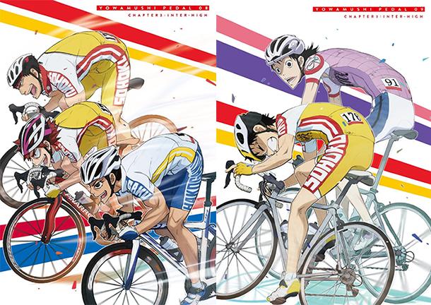 Yowamushi-Pedal-Chapter-Inter-High-S1
