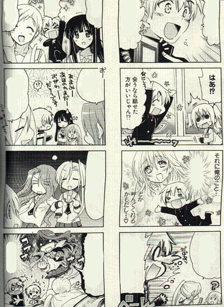 re-kan-manga-extrait-001