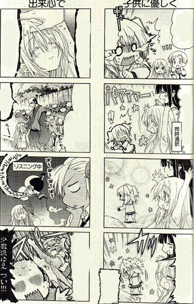 re-kan-manga-extrait-002