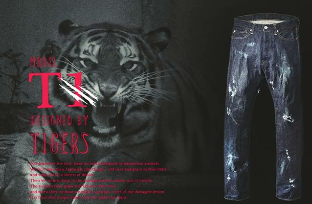 tigers-jeans
