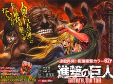 Attaque-des-Titans-Before-the-Fall-Manga-Illustration