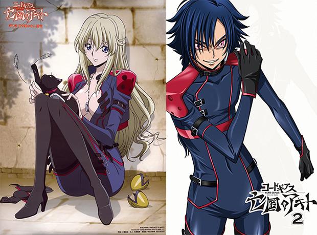 L'anime Code Geass Boukoku no Akito OAV 3 & OAV 4, datés au Cinéma