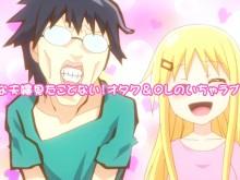 Danna-ga-Nani-o-Itteiru-ka-Wakaranai-Ken-anime-111