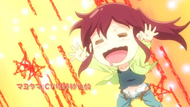 Danna-ga-Nani-o-Itteiru-ka-Wakaranai-Ken-anime-112