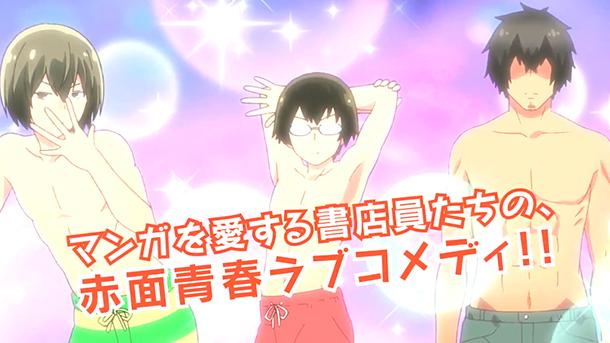 Denki-gai-anime-002