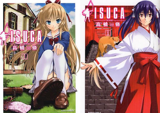 L'anime Isuca, daté au Japon