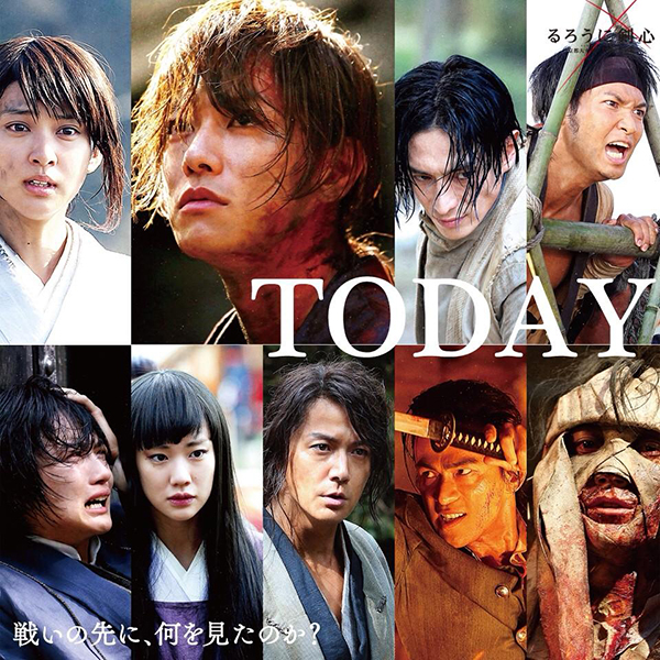 Kenshin-Legend-Ends-Today
