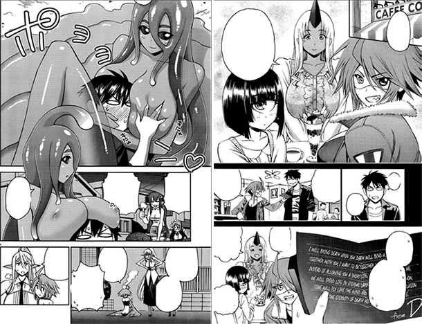 Monster-Musume-manga-extrait-002