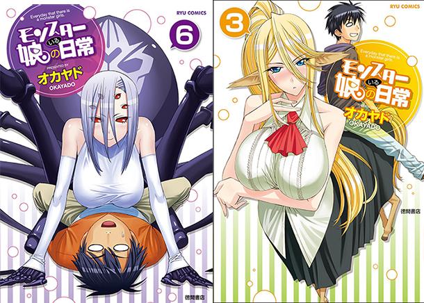 Monster-Musume-manga-tomes