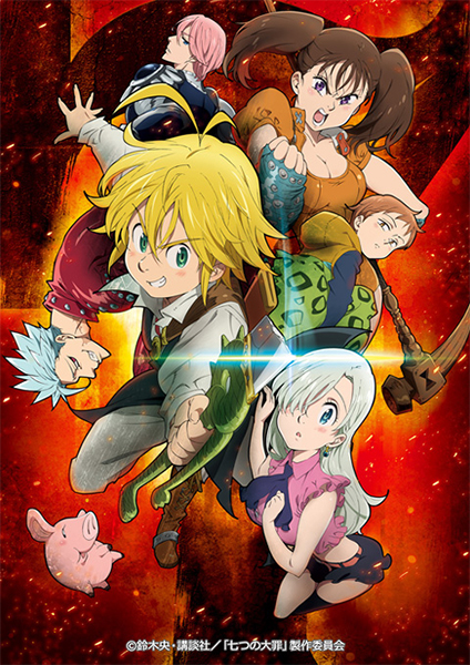 Nanatsu_no_Taizai_Anime_Visual
