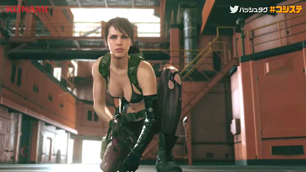 Quiet-MGS-5