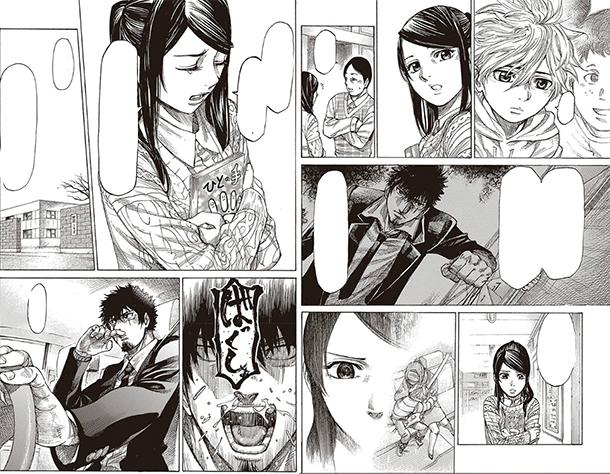Rikudou-manga-extrait-000